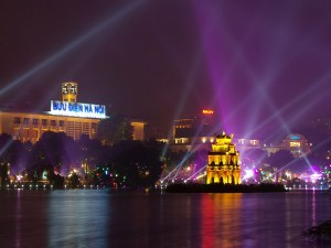 Travelling Hanoi at night- Have a Hanoi never seen before