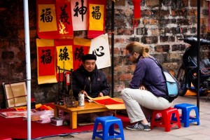 Hanoi: Tet Holiday On Ong Do (Vietnamese Calligrapher) Streets in Hanoi