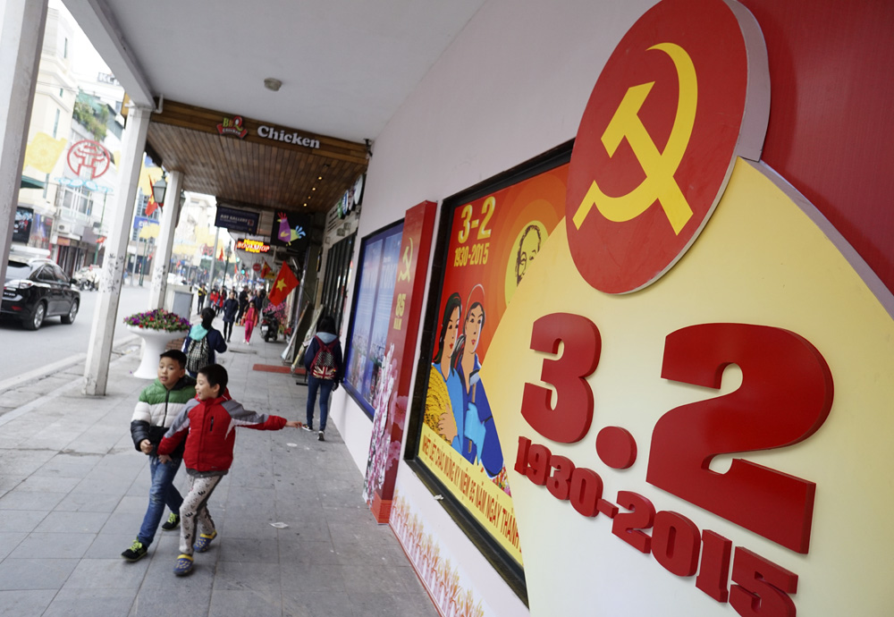 Communist-Party-of-Vietnam (2)