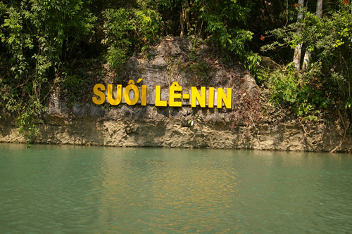 Tourist Attractions- War Relics In Northern Vietnam  (3)